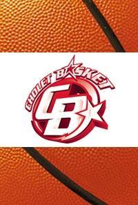 Basket. Cholet Basket - Antibes Sharks